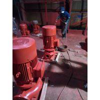 江洋 专注水泵12年 XBD2.8/13 铸铁 管道消防泵