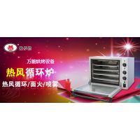 热循环烘焙设备,专业披萨烘焙烤箱,专业全国厂家