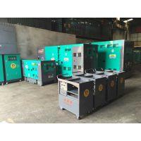 琼海租发电机卡特发电机组专业员工现场安装、调试、维护、设备,根据客户需要24小时随时发电。