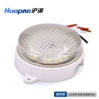 宜宾迷你型LED声光控光源板5W供应商