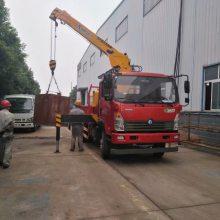 乡村专用3吨货车带吊厂家
