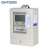 供应拓强电气 插卡电表价格 单相电能仪表