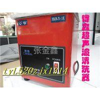 供应德森DSA50-JY1 1.8升全不锈钢大容量超声波 清洗器