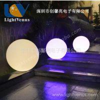 供应LED全彩漂浮灯 遥控式七彩发光球 厂价热批