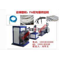 佛山南海远锦塑机 YJ45 PA尼龙管挤出生产设备 管材挤出机