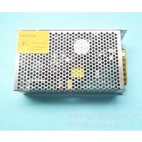 供应12V15A网状电源 大功率12V180W电源 LED安防监控电源