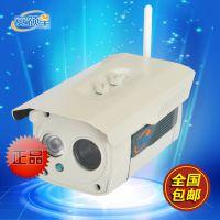 深圳厂家直销130万TI系列网络百万高清监控摄像机 无线WIFI摄像头