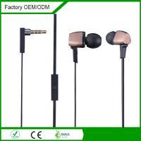 新款面条耳机带麦手机重低音入耳式音乐金属耳机带麦克风耳塞
