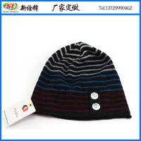 东莞帽子工厂定制 秋冬新款条纹混色毛线帽 时尚护耳保暖针织帽