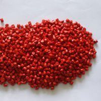 高流动 高光环保色母粒 橡胶注塑 食品级TPE 红色母
