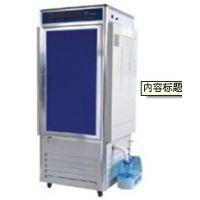 RPX-150B上海福玛智能气候箱RPX-150B智能人工气候箱