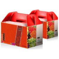 精品水果通用礼品盒/约6斤装/彩箱彩盒/纸箱/包装盒包装箱/包邮