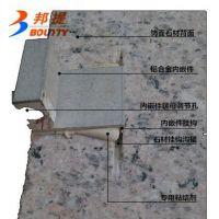 超薄石材复合板——挂件篇