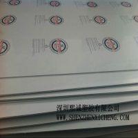 深圳厂家促销!PP塑料板 pp板材 pp塑料板 卷 高密度聚丙烯板