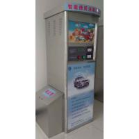 任何车型都能使用的智能自助洗车机