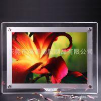 工厂定制磁铁压克力相框 广告展示相框 双面放照片