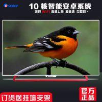 工厂直销新款红边乳白色50寸液晶电视机智能WIFI全高清 超薄节能
