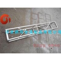 厂家出售铝合金桁架 轻型灯光架 舞台桁架 舞台灯光架 广告架 喷绘架 展览架 小铝合金桁架