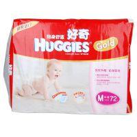 进口越南好奇纸尿裤毒理检测办理需要的材料15762266571