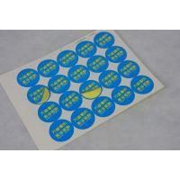 标签印刷厂 广州标签印刷厂 专业实在的标签印刷厂家