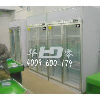 长安乌沙便利店二门冷柜岗厦牛奶水果风幕柜超市保鲜冰柜