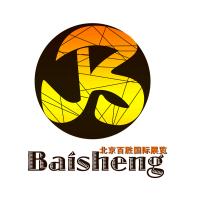 2015年德国法兰克福秋季国际消费品展览会(8月29-9月1日)
