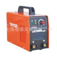 上海通用电焊机TAYOR/沪工焊机/瑞凌焊机逆变直流弧焊机ZX7-200D