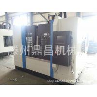 VMC850立式加工中心  铣钻 攻  镗 厂家直销 价格优惠 质量保障