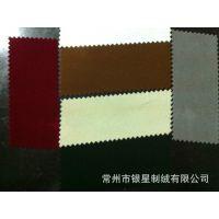 无纺布植绒,植绒纸,可背胶植绒,质优价廉,大量现货