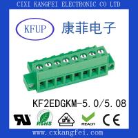 插拔式接线端子 带耳朵 KF2EDGKM-5.0/5.08间距 慈溪康菲电子