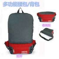 淘宝多功能两用腰包生产厂家 时尚户外男休闲腰包 运动腰包YB007