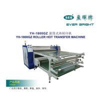 供应厂家直销多功能升华转印机 多功能滚筒热转印 辊筒转印机