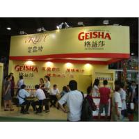 2016中国(广州)国际植物饮料产业展览会