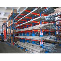 工厂长料仓库货架 长形物料货架 优质仓库货架 悬臂式仓储货架