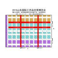 2015山东潍坊工艺品展览会