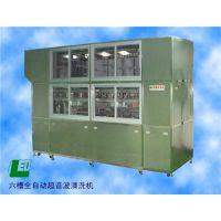 超声波振板,力鸿超声波科技,超声波振板装置