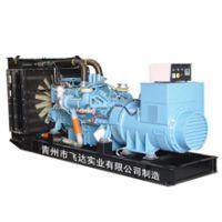青州飞达制造商供应464KW奔驰柴油发电机组