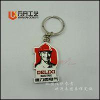 订制锌合金手机吊饰,台湾可以做娃娃形汽车挂件,台湾哪里做万开钥匙扣(环)