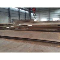 标之龙20CRMO 35CRMO 42CRMO合金钢板 首钢钢厂保证正品 可零割