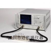 安捷伦8719ES,出售8719ES网分,深圳出售8719ES网分