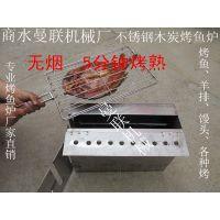 烤鱼的炉子山东烤鱼炉商水曼联机械厂家直销QQ2351861295
