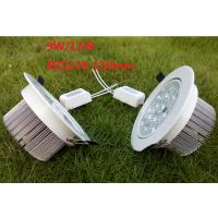 LED 调光天花灯9W12W开口筒灯 led室内节能灯 开口12 -13 公分