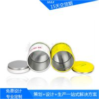 厂家生产供应马口铁圆形花果茶茶叶铁盒 小号金银花茶叶罐
