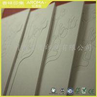 试香纸 闻香纸_广州试香纸_正茂印刷
