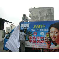 车体广告喷绘_揭阳车体广告_红与黑