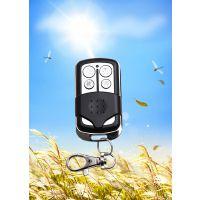 大金属款型万能拷贝无线遥控器 卷帘门、伸缩门、电动门通用对拷无线遥控手柄