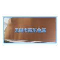 高纯 高性能导电好C1201磷脱氧紫铜线 c1201棒 板