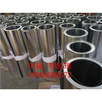 铝皮价格低 质量好 防腐保温专用 厂家生产直销