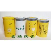 供应陶瓷茶叶罐 批发高温陶瓷罐