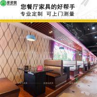 深圳厂家直销无烟木炭加厚不锈钢烧烤桌炉子简约现代烧烤桌